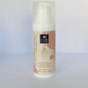 Λευκαντική κρέμα με Belides(άνθη μαργαρίτας),μετάξι,ρετινόλη  & εκχύλισμα λεμονιού