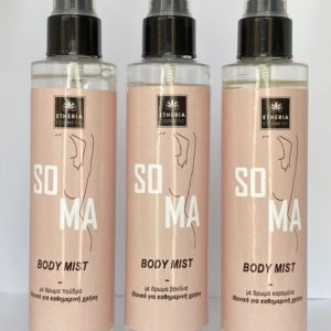 Body Mist Με Άρωμα Καραμέλας