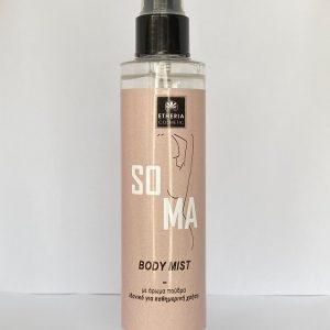 Body Mist Με Άρωμα Πούδρας